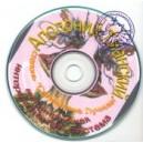 Салемский Лучник - аудио CD