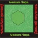 Анахата чакра - аудио CD
