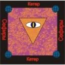 Сефира Кетер - аудио CD