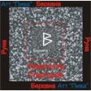 Беркана - аудио CD