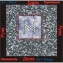 Дагаз - аудио CD