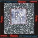 Манас - аудио CD