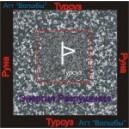 Турсуз - аудио CD