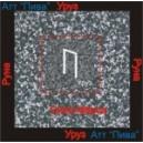 Уруз - аудио CD