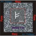Феху - аудио CD
