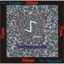 Эйваз - аудио CD