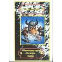 Руническая магия (Б.М. Моносов) - книга