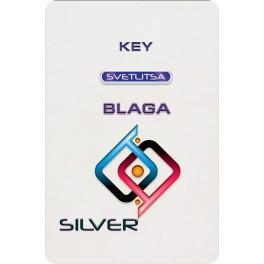 Ключ к Светлице - Блага Silver 108