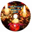 Новогодний подарок - диск артефакт