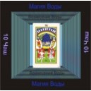 Десятка Чаш - аудио CD