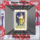 Двойка Жезлов - аудио CD