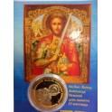 Монета Александр Невский