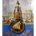 Монета Исаакиевский