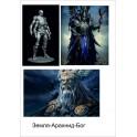 Земля-Арахнид-Бог — биоскафандр 2