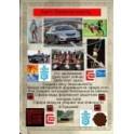 Защита автомобиля и безопасность вождения - свиток
