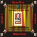 Четверка Мечей - аудио CD