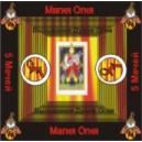 Пятерка Мечей - аудио CD